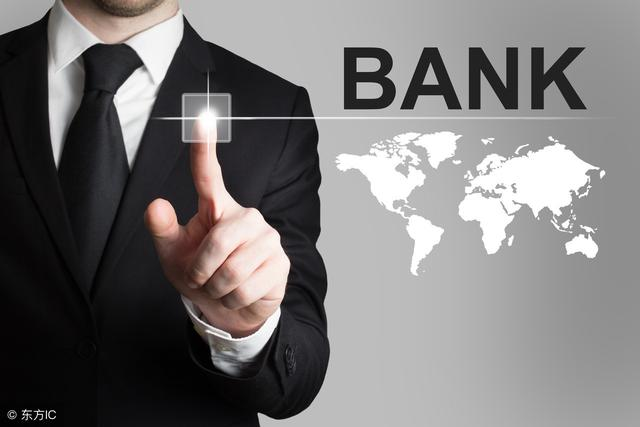 從櫃員到行長。美色在銀行業升遷中的作用 - 每日頭條