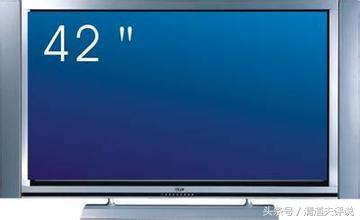 新購電視注意。電視尺寸與觀看距離對應指南 - 每日頭條