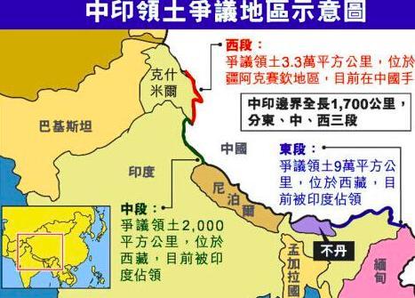 中國一村子,被外國搶占了500平方公里土地,村民:一定會拿回來 - 每日頭條