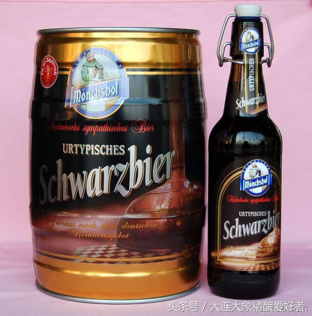 「苦」後生津——啤酒為什麼是苦的 - 每日頭條