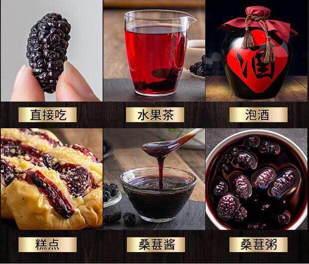 中國最強的解酒藥,不是酸奶牛奶,每家每戶都吃,3分鐘醒酒 - 每日頭條