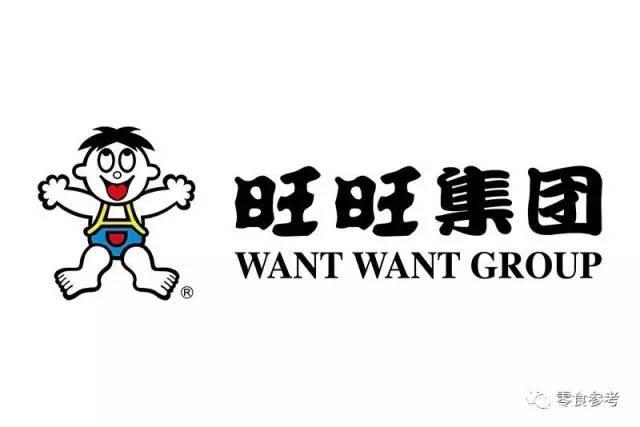 旺旺集團公布全年業績 營收下跌不礙毛利微增 - 每日頭條