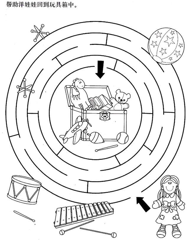 40幅少兒迷宮圖(可以當著色畫哦!) - 每日頭條