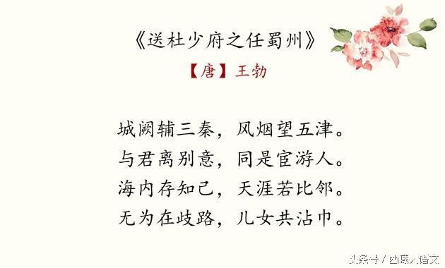 語文大講堂:古代詩歌的體裁常識,古體詩?律詩?絕句?詞?曲? - 每日頭條