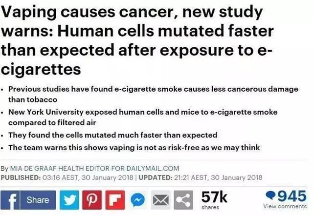 電子菸新手,該如何選擇電子菸?它的危害真的比傳統煙大嗎? - 每日頭條