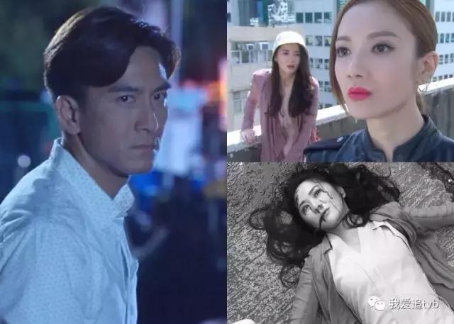 TVB新劇《不懂撒嬌的女人》首播165萬觀眾捧場 - 每日頭條