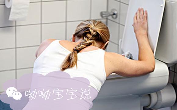 孕媽在懷孕多久會出現嘔吐,應該如何緩解嘔吐現象呢? - 每日頭條