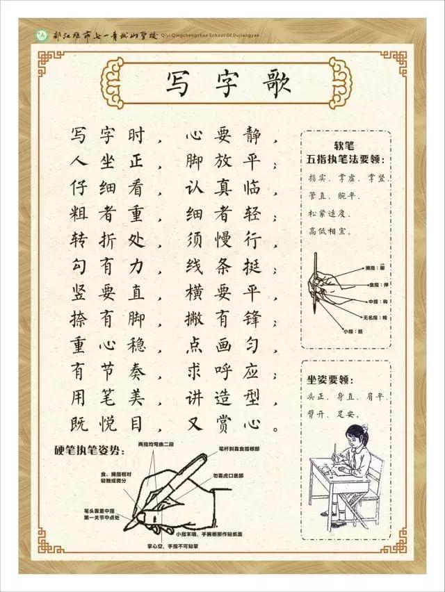 都江堰:學子「迎新年 送春聯」書法教育繼續前行 - 每日頭條