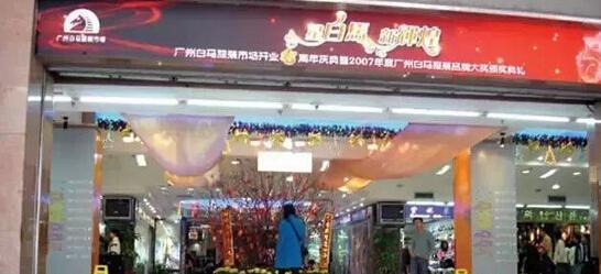 廣州服裝批發市場,女生們掃貨的好去處! - 每日頭條
