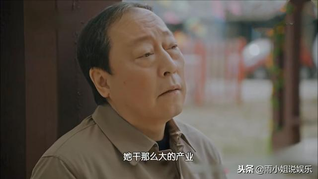 《正陽門下2》陳雪茹與范曉軍鬧僵。蔡全無不滿範金有去找他算帳 - 每日頭條