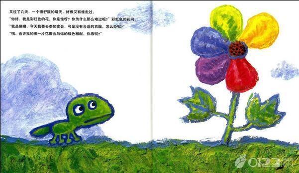 兒童繪本推薦—《彩虹色的花》 - 每日頭條