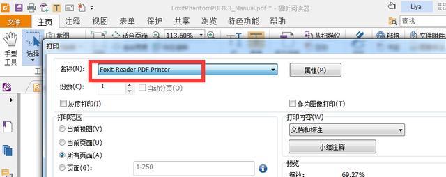 95%的人都不知道PDF列印還能這麼玩! - 每日頭條