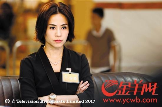 TVB新劇惹爭議 宣萱變身「職場女魔頭」不討喜 - 每日頭條