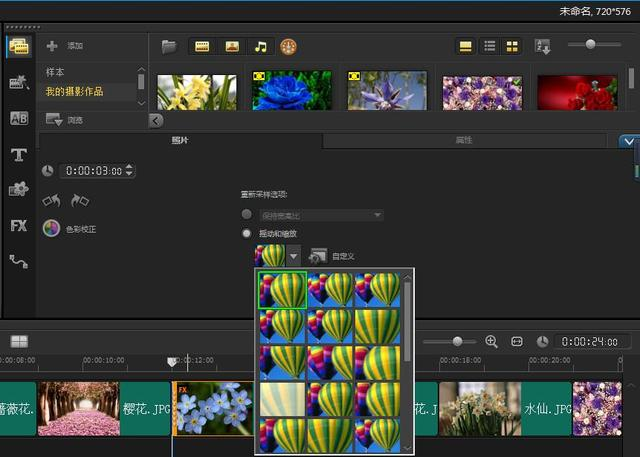 逗比的攝影MV製作軟體 - 每日頭條