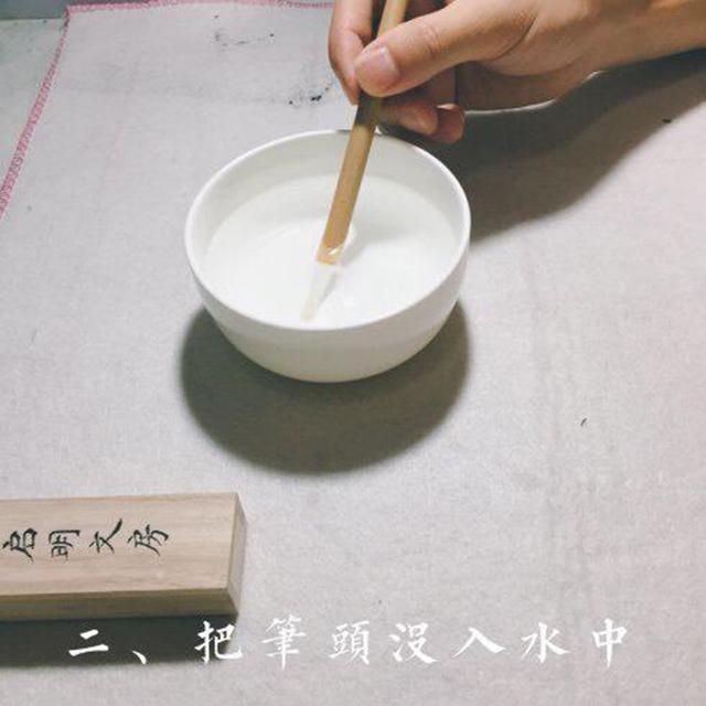 獨孤舟文摘 之 如何選毛筆 中國書畫國際大學常務校長推薦閱讀 - 每日頭條