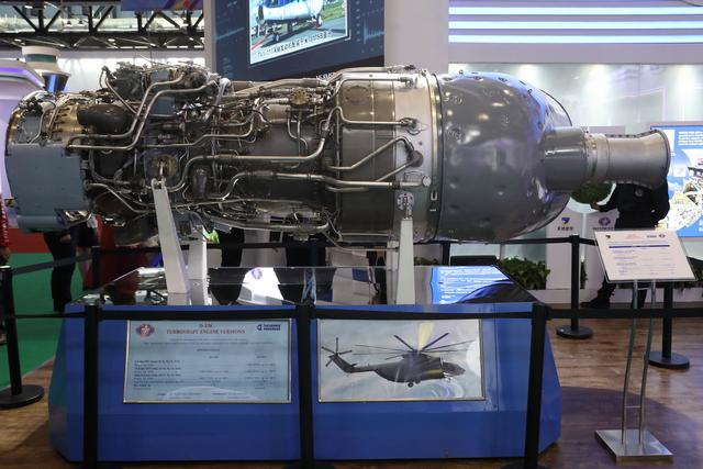 中國成功拿下「動力沙皇」,烏克蘭航空發動機屬於什麼水平? - 每日頭條