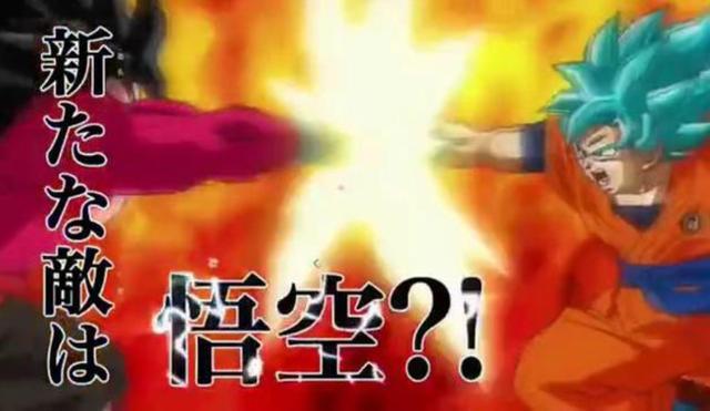 超級賽亞人4大戰超級賽亞人之神!哪個才是賽亞人的最強形態? - 每日頭條