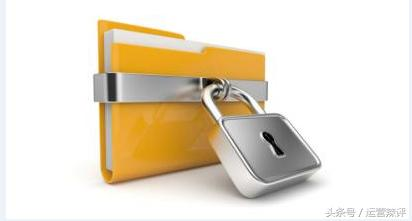 教你一招:如何給文件夾設置密碼 - 每日頭條
