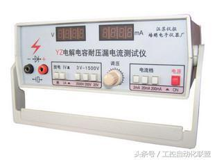 電容電流計算公式 - 每日頭條