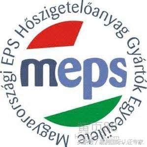 澳洲MEPS認證簡介 - 每日頭條