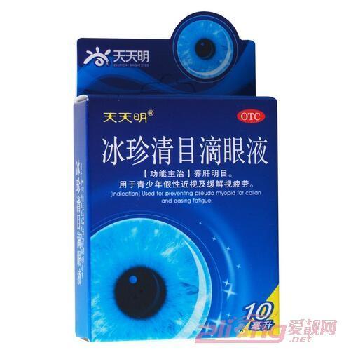 眼藥水哪種好 最暢銷的眼藥水推薦 - 每日頭條