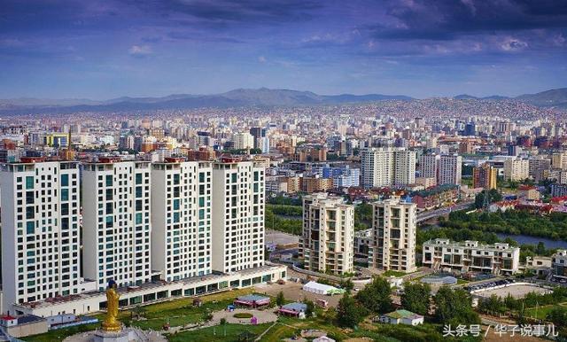對比蒙古國首都與內蒙古首府 ,就知道差距在哪裡了 - 每日頭條