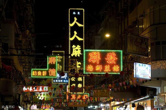 傳說中的香港黑社會「坐館」,「揸數」,「雙花紅棍」各是什麼? - 每日頭條