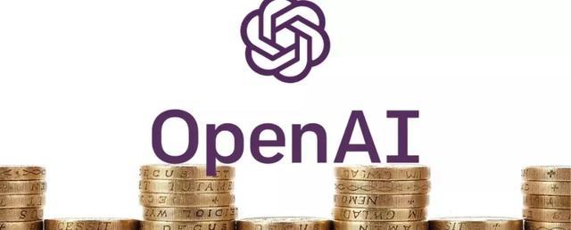 OpenAI變CloseAI?非營利研究組織轉型「上限利潤」企業吸引資金 - 每日頭條