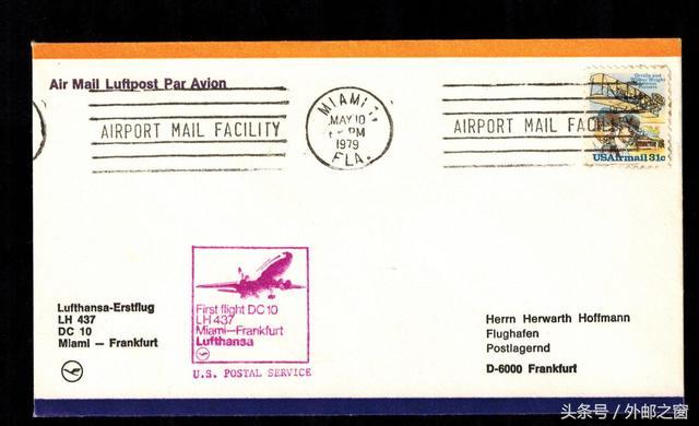 郵票上這架飛機號稱空難之王。出自美國著名的飛機公司 - 每日頭條