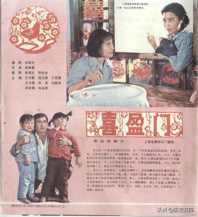 1981年《電影畫報》老電影劇照,老演員們青澀年代的經典老電影 - 每日頭條