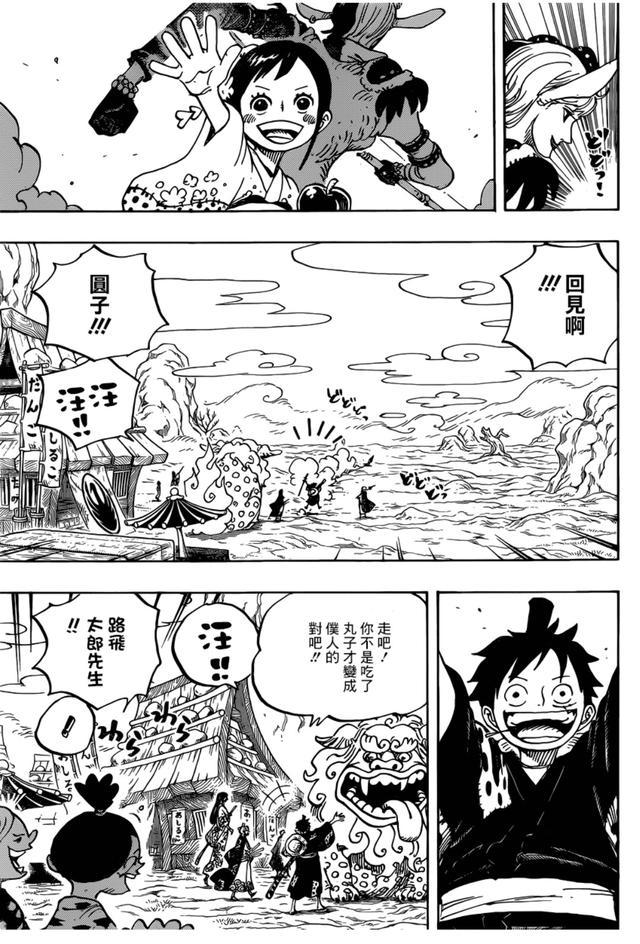 海賊王919話漢化:尾田也用穿越劇,桃之助已經死了20年? - 每日頭條