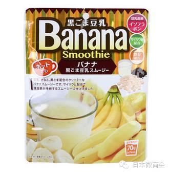 那些減肥成功的日本妹 吃的就是這8款代餐品! - 每日頭條