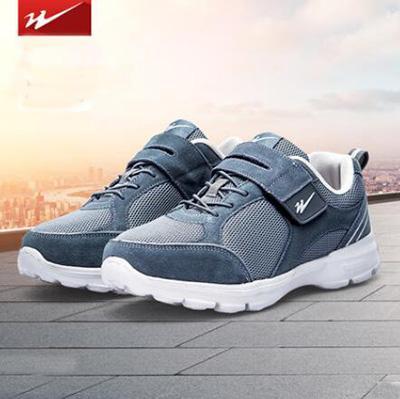 中國運動鞋十大品牌有哪些?中國運動鞋十大品牌排行榜 - 每日頭條