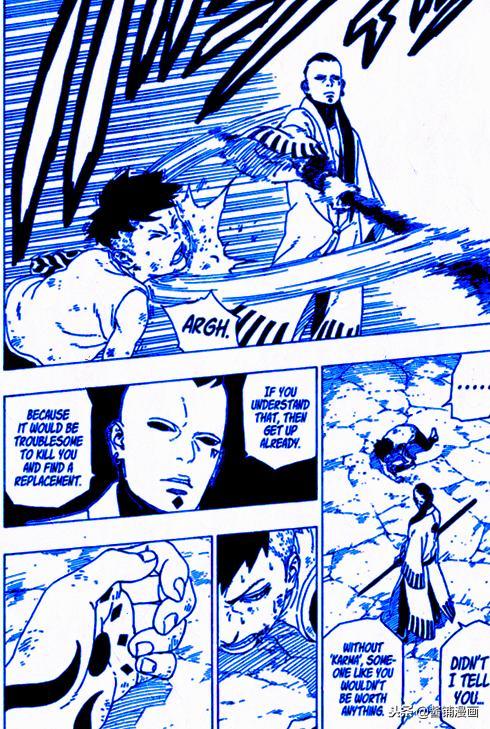 博人傳漫畫第29話:果心居士開啟仙人模式,鳴人將與果心居士交鋒 - 每日頭條