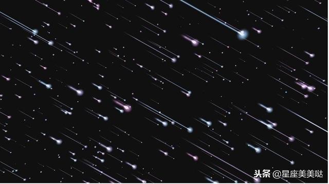 十二星座流星雨。你知道你的星座流星雨象徵著什麼嗎? - 每日頭條
