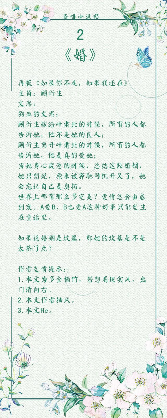 作者 艾小圖(17部):拯救你的少女心,她的文怎麼也看不夠~ - 每日頭條