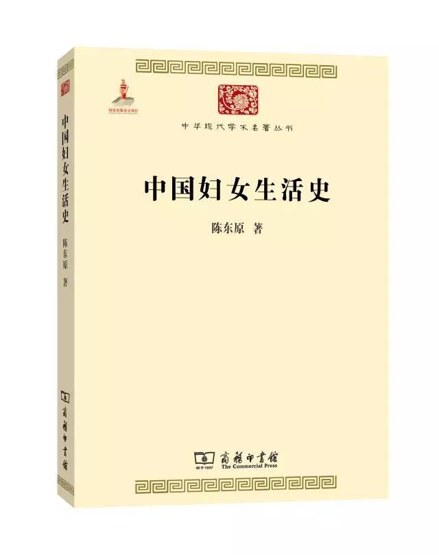 50本歷史好書(必備書單) - 每日頭條