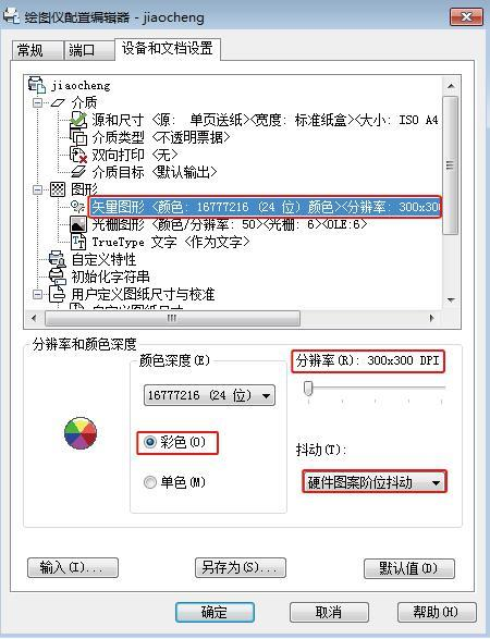 CAD列印輸出高清JPG圖片通用教程附視頻(個人原創) - 每日頭條