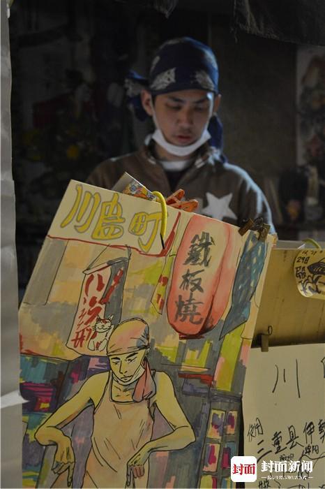 日本「蓉漂」龍哥 開家深夜食堂掙「人心幣」 - 每日頭條