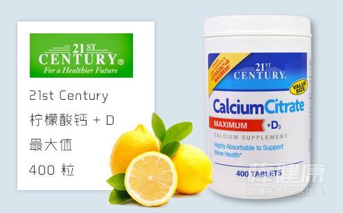 補鈣應該選擇碳酸鈣還是檸檬酸鈣?哪種補鈣更好? - 每日頭條