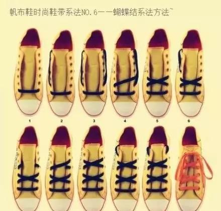 9款最潮鞋帶系法。簡單易學。看看你能學會嗎? - 每日頭條
