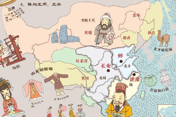 兩分鐘趣味圖解,幫你理清南北朝混亂不堪的歷史 - 每日頭條
