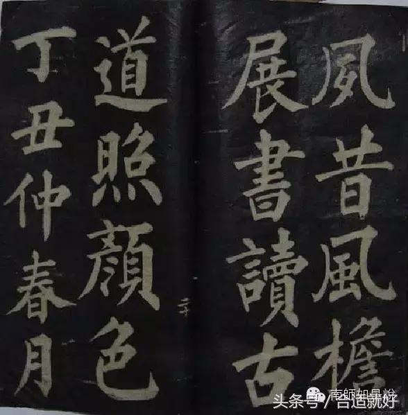 南懷瑾先生:念什麼經咒可以消災驅邪?我說最好念這個! - 每日頭條
