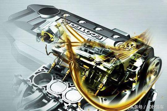 保養車是「勤換油」還是「換好油」?都不是,更重要的是這樣做! - 每日頭條