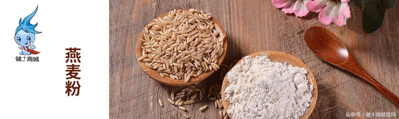 燕麥粉的營養價值 - 每日頭條