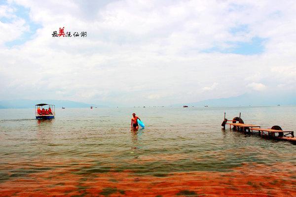 雲南玉溪撫仙湖完整旅遊攻略 - 每日頭條