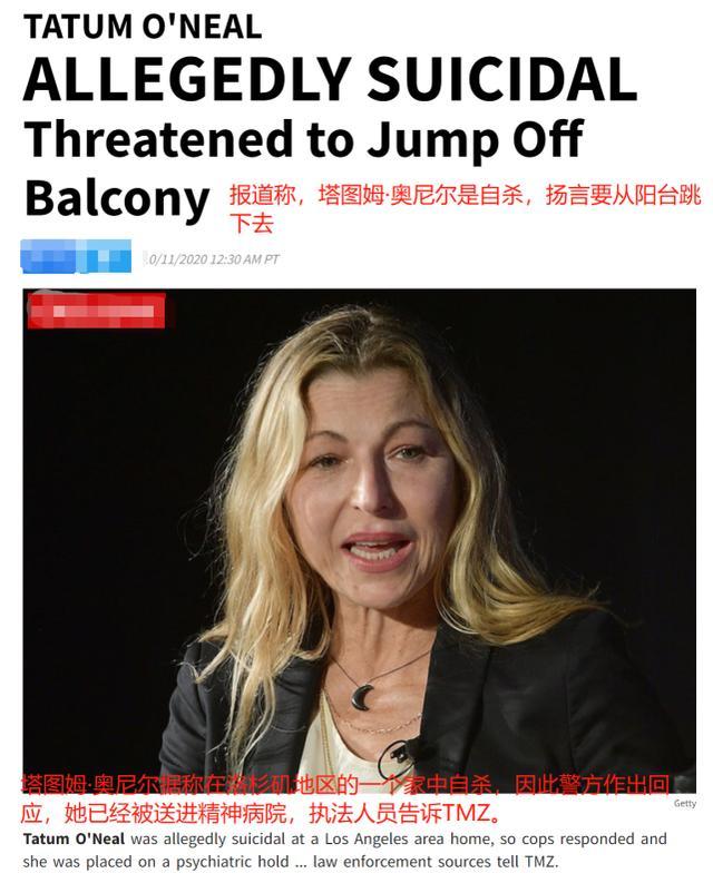 奧斯卡獲獎女星在家中跳樓自殺,獲救後被送往精神病院 - 每日頭條
