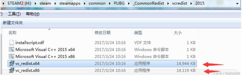絕地求生丟失MSVCP140.dll怎麼辦? - 每日頭條