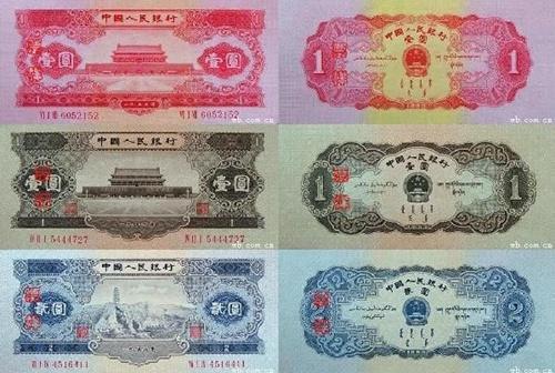 漳州老伯帶近20萬舊幣存款引圍觀 盤點各套人民幣哪套更值錢? - 每日頭條