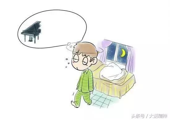 睡眠障礙之夢遊(下)—不要叫醒我 - 每日頭條